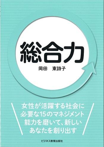 キャリアスキルアップコース【2ヶ月コース】